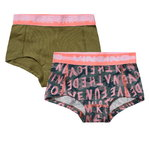 Vingino Kamie Short 2 Pack army green